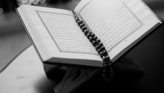 Islamic Ethics: 'We Must Come to Common Terms'